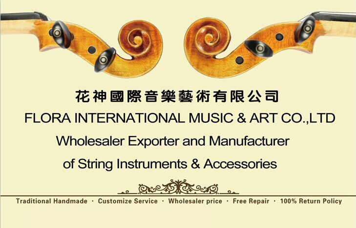 Flora International Music & Art Co.,Ltd